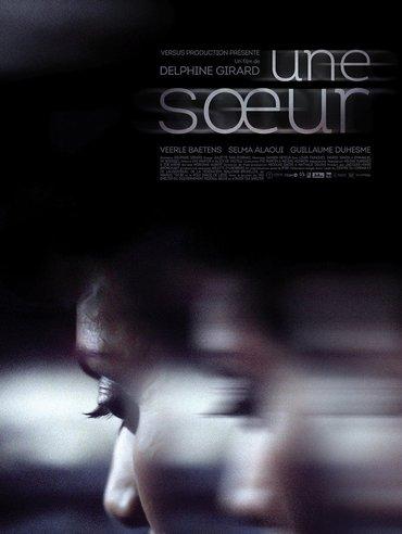 Une Soeur Poster - Oscars 2020