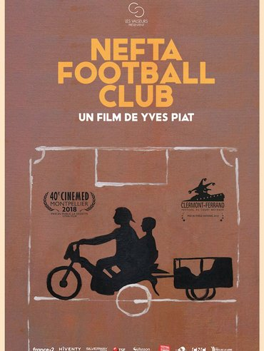 Nefta Football Club Poster - Oscars 2020