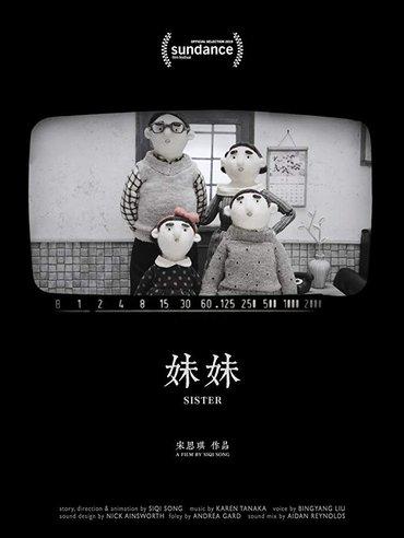 Sister Poster - Oscars 2020